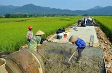 力争到2018年全国3300多个乡达到新农村建设标准