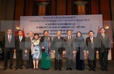 老挝驻越大使馆隆重举办国庆招待会 庆祝老挝成立42周年