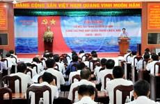 加大宣传力度  积极配合牢牢捍卫国家海洋与岛屿主权