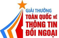 2017年越南全国对外新闻奖(新闻作品和书籍)公告