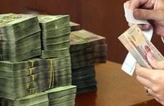 今年前11个月越南国家财政预算总收入完成预期的82.4%