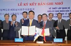 越南胡志明市与韩国庆尚北道签署建立友好合作关系的备忘录