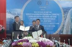 加强巴地头顿省与日本三条市的合作