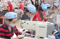 越南与西班牙进一步加强经贸合作