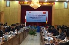 越日共同倡议第六期期末评估会议在河内举行