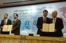 越南与中国台湾促进工业合作