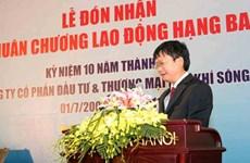 丁孟胜和阮国庆涉嫌故意违反国家经济管理规定造成严重后果罪被拘留