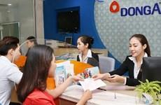 越南消费金融市场引起外资关注