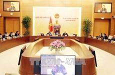 越南第十四届国会常委会第十九次会议在河内召开