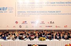 阮春福总理:新增长动力的形成须来自创新与倡议