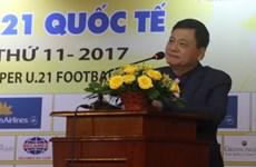 第十一次《青年报》国际U21足球锦标赛即将在芹苴市开赛