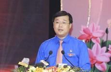 黎国峰连任第十一届胡志明共青团中央书记处第一书记
