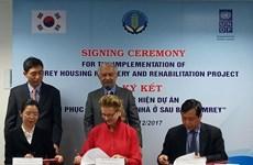 """联合国开发计划署与韩国政府配合 协助越南落实""""达维""""台风灾后重建"""