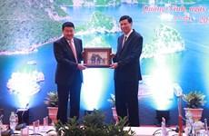 广宁省:东盟自由贸易地区的贸易窗口