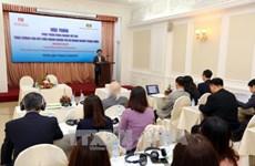 加强外资企业与国内企业的互联互通