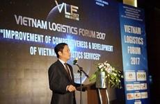 2017年越南物流论坛在河内举行