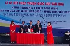 越南广南省与韩国加大文化交流与合作力度