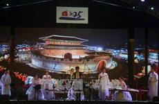 韩国文化日圆满落幕