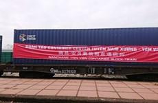 越中集装箱货运班列累计往返开行5列