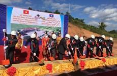 越南援建的老挝一所高中学校正式开工 投资总额545万美元