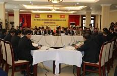 柬老越发展三角区协调委员会第11次会议取得圆满成功
