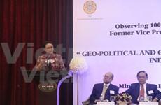 东盟共同体:印尼承诺推动东盟向前发展