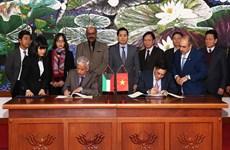 科威特基金会为越南太平省沿海基础设施建设提供900万美元贷款