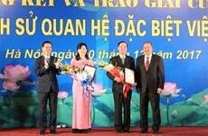 越老特殊关系历史知识比赛总结颁奖仪式在河内举行
