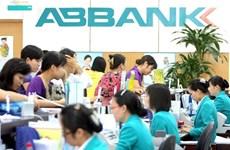 国际金融公司向越南安平银行提供1.1亿美元的贷款