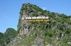 风芽-格邦国家公园——2017年越南最值得体会的15个目的地之一