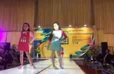 越南服装展览会吸引150企业参展