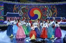 庆祝越韩建交25周年友好交流会在河内举行