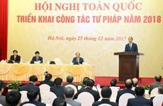 国家主席陈大光:避免越级投诉、拖延解决和使问题复杂化
