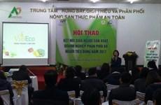 日本国际协力机构助推越南实现安全蔬菜产业链互联互通