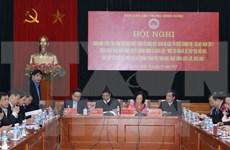 充分发挥越南祖国阵线和各政治社会组织在群众工作中的作用