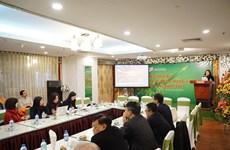 越南十大证券事件正式公布