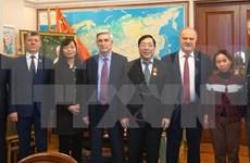 俄罗斯共产党主席对越南的支持予以高度评价