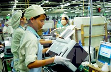 越南改善投资环境 加大引进外资力度