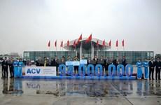 越南航空港总公司迎来2017年第9400万名旅客