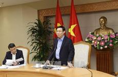 越南国家货币与财政政策咨询委员会2017年第四季度会议在河内召开