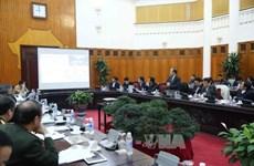 2017年信息技术应用国家委员会工作总结暨2018年工作部署会议召开