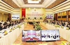 阮春福总理:各地方政府领导要特别关注反腐败工作