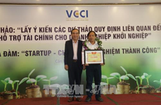 2017年九龙江三角洲创业大赛结果揭晓