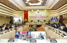 政府总理阮春福:提高单位领导人和个人在落实2018年经济社会任务的责任意识