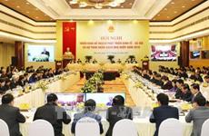 采取有力措施 落实2018年经济社会发展计划