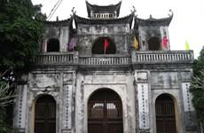 兴安省赤腾文庙