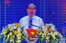 胡志明市10名模范年轻公民受表彰