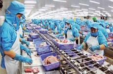 2018年芹苴集中吸引从美日韩三国的投资