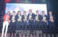 2017年越南金球奖评选结果揭晓