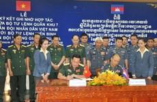 越南第七军区司令部与柬埔寨宪兵司令部加强合作